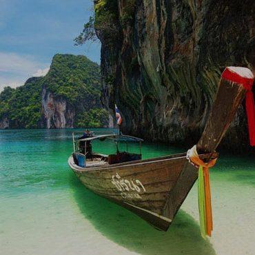 Paradise Thailand